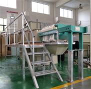 宁波宏旺玻璃废水处理设备厂家直销