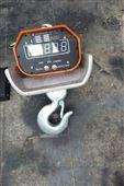 带无线功能的吊秤厂家 行车式电子吊秤