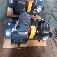 WQCB瀝青保溫泵系列、高粘度轉子泵