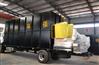 养殖场地埋式废水处理设备