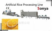 營養米/即食米/人造大米生產線