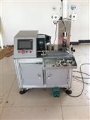 蘇州英航電子元器件自動焊錫機