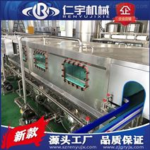 定制喷淋冷却机 隧道式倒瓶喷杀菌冷却设备
