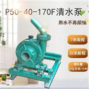 离心式水泵农用抽水泵自吸泵