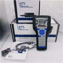 HART475手操器475HP1CNA9GMT 原裝