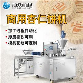 XZ-30年货杏仁饼机 炒米饼机全自动厂家