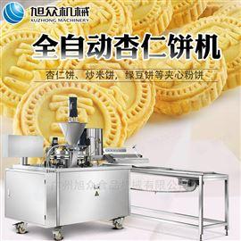 XZ-30商用全自动绿豆饼杏仁饼机炒冰机多功能工厂