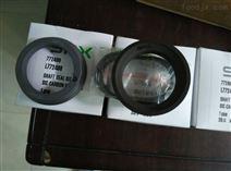 APV安培威L772466閥門密封