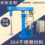 广东22kw高效节能油漆搅拌机厂家订制