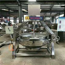 300L电加热夹层锅  烧肉蒸煮锅