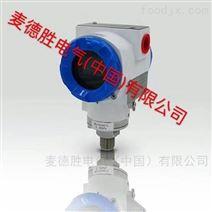 MDSGP160单晶硅压力变送器进口