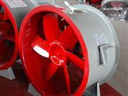 3c消防轴流高温排烟风机