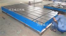 铸铁划线平台 厂家海量现货 工厂价直供