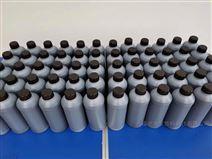 全新TIJ噴碼機專用溶劑快干墨水