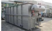 屠宰污水处理设备平流式溶气气浮机