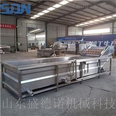 SDN-600新型枸杞清洗机