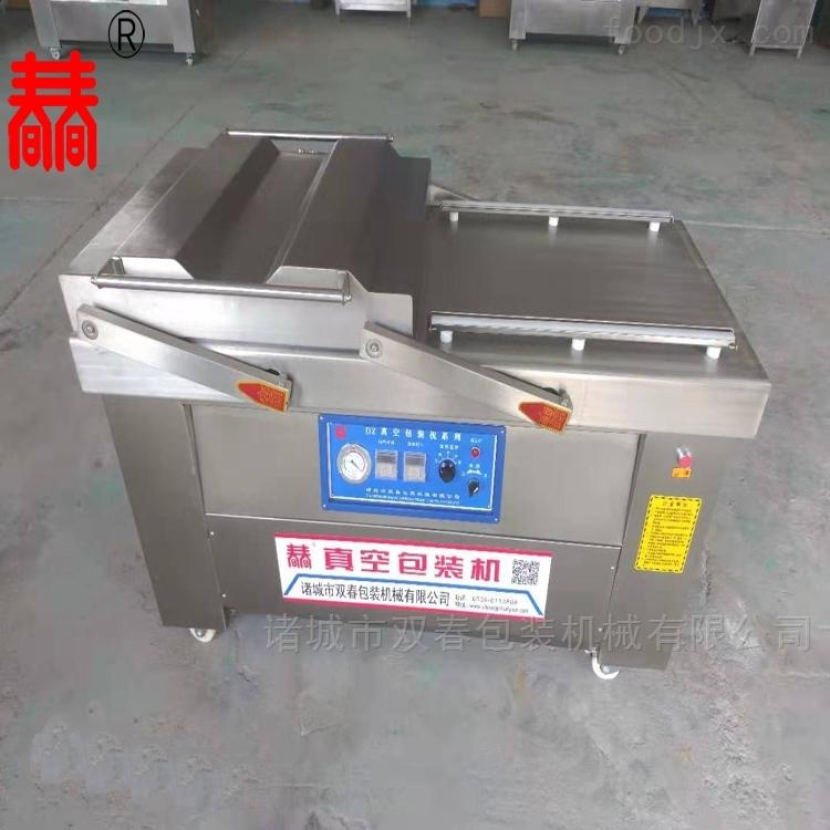 青岛崂山绿茶全自动真空包装机
