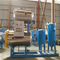 1000kg湿化机  屠宰厂小型无害化设备