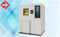 YG901臭氧耐老化试验箱