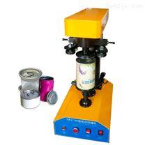 广西南宁电动封罐机|封盖机|旋盖机