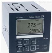 E+H COM223通用型溶解氧测量变送器厂家专卖
