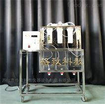 小型反渗透实验装置 学校实验室设备