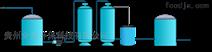 贵阳树脂离子交换设备厂家