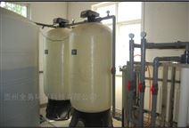 贵州洗衣服软化水设备