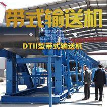 皮带机2019报价 DTⅡ固定式输送机现货供应