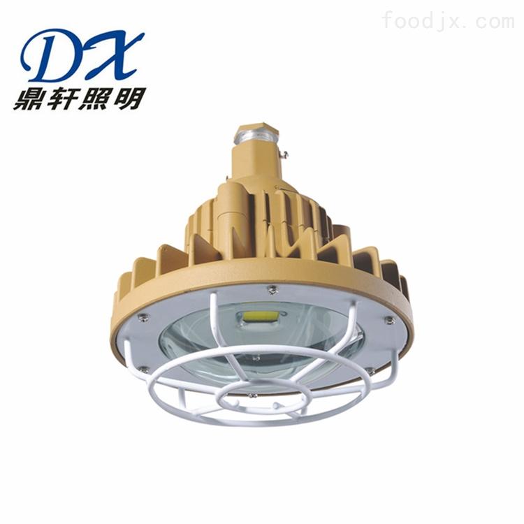 温州厂家LHB8620-80W免维护LED防爆灯