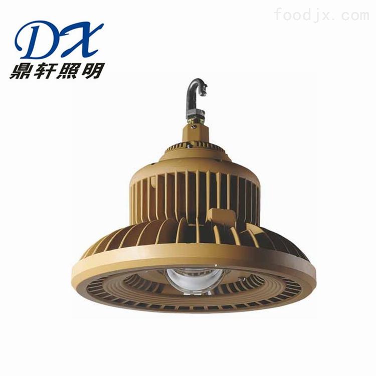 LBFC8120BLED防爆泛光灯30W/50W生产厂家