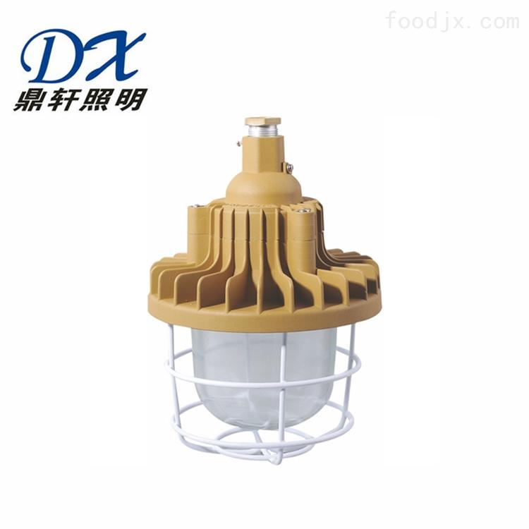鼎轩厂家BL603-40WLED防爆平台灯
