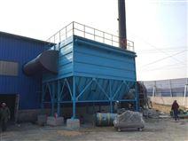 铸造厂中频炉电炉布袋除尘设备制作费用