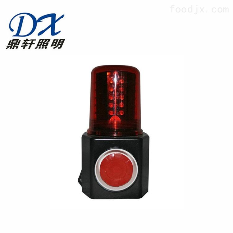 施工警示灯磁吸式障碍信号灯红色LED方位灯
