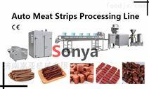 宠物食品半湿粮/肉条/冻干肉条生产线