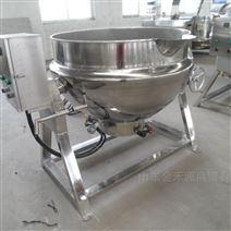 热销蒸煮夹层锅