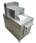 肉制品处理设备切块机