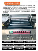 DZ-1000热销香肠滚动式真空包装机