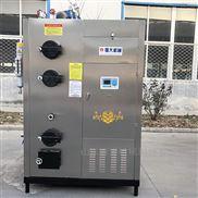 全自动低氮燃烧机蒸汽发生器