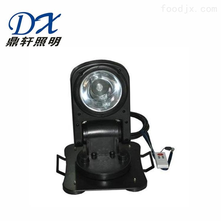 生产厂家LH5510A-35W氙气磁力遥控探照灯