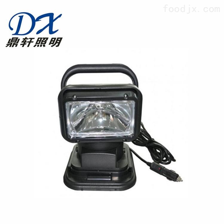 鼎轩照明LH-5500A-35W遥控氙气遥控探照灯