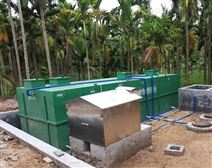 农村污水处理工艺技术