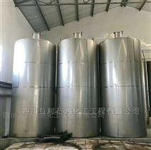 四川互利供應立式不銹鋼儲罐30噸