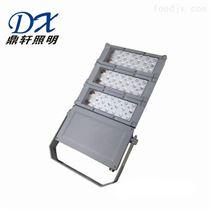 NFC9760工矿厂区NFC9760LED泛光灯70W/105W