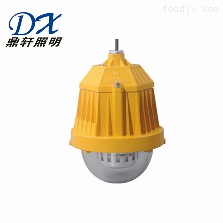防爆平台灯BFC1028-24W36W45W价格