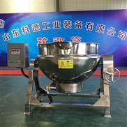 商用不锈钢夹层锅 可倾式反应锅