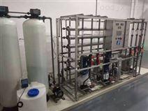 苏州半导体行业超纯水设备