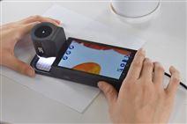 艾尼提便携式自动对焦视频显微镜