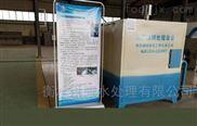 北京高真空焊烟废气处理设备厂家直销/价格
