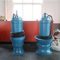 灌溉養殖用潛水軸流泵現貨
